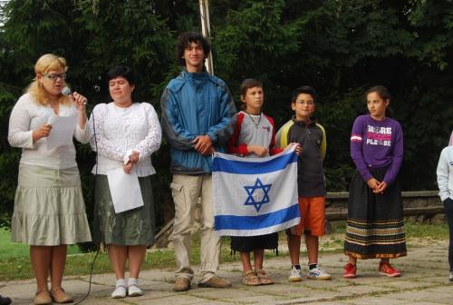 Еврейский день в межнациональном лагере