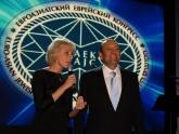 Торжественный прием ЕАЕК, Москва, декабрь 2009 г.