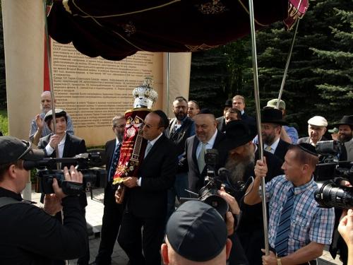 Torah scroll procession