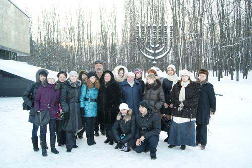 Учасники XI Международной конференции школьников «Холокост: память и предупреждение»
